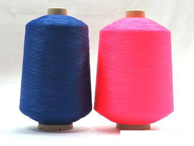 Stretch Nylon Yarn Package Dyeing